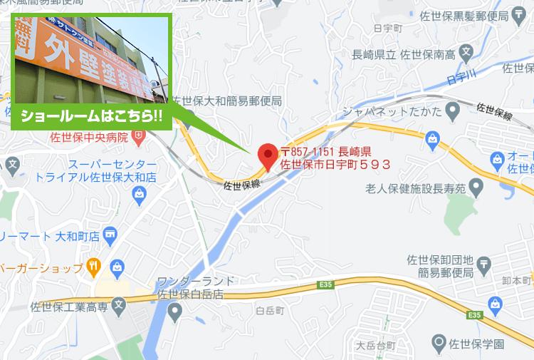 長崎県エリア地図